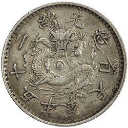 FENGTIEN: Kuang Hsu, 1875-1908, AR 5 cents, year 25 (1899). VF-EF