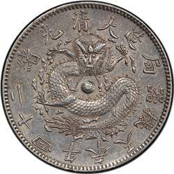 FENGTIEN: Kuang Hsu, 1875-1908, AR dollar, year 24 (1898). PCGS AU