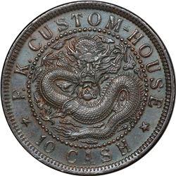FUKIEN: Kuang Hsu, 1875-1908, AE 10 cash, ND (1901-05). PCGS AU