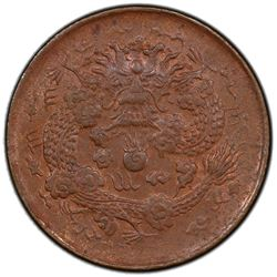 HUPEH: Kuang Hsu, 1875-1908, AE 2 cash, CD1906. PCGS MS63