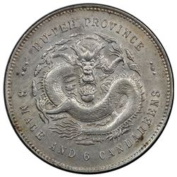 HUPEH: Kuang Hsu, 1875-1908, AR 50 cents, ND (1895-1905). PCGS AU