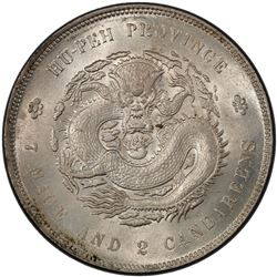 HUPEH: Kuang Hsu, 1875-1908, AR dollar, ND (1895-1907). PCGS MS63