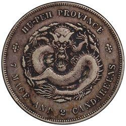 HUPEH: Kuang Hsu, 1875-1908, AR dollar, ND (1895-1907). PCGS VF
