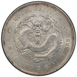 HUPEH: Huang Tung, 1909-1911, AR dollar, ND (1909-1911). PCGS AU
