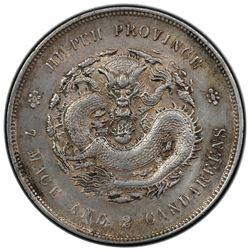 HUPEH: Hsuan Tung, 1909-1911, AR dollar, ND (1909-11). PCGS EF