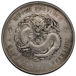 HUPEH: Hsuan Tung, 1901-1911, AR dollar, ND (1909-11). PCGS EF