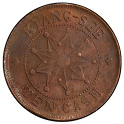 KIANGSI: Republic, AE 10 cash, CD1912. PCGS MS62