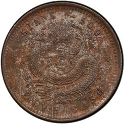 KIANGSU: Kuang Hsu, 1875-1908, AE 5 cash, ND (1901). PCGS AU