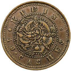 KIRIN: Kuang Hsu, 1875-1908, AE 10 cash, ND (1903). VF-EF