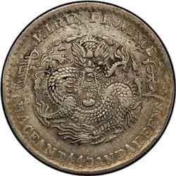 KIRIN: Kuang Hsu, 1875-1908, AR 20 cents, CD1901. PCGS EF45