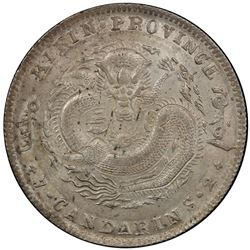 KIRIN: Kuang Hsu, 1875-1908, AR dollar, ND [ca. 1898]. PCGS AU58