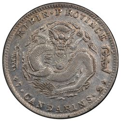 KIRIN: Kuang Hsu, 1875-1908, AR dollar, ND [ca. 1898]. PCGS EF