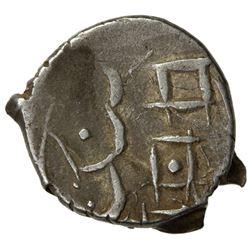 SINKIANG: Kuang Hsi, 1875-1908, AR 1/2 miscal (5 fen), (1.68g), Khotan, ND. VF