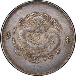 SINKIANG: Hsuan Tung, 1909-1911, AR sar (tael), ND (1910). PCGS EF