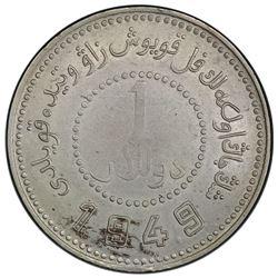 SINKIANG: Republic, AR dollar, year 38 (1949). PCGS AU53
