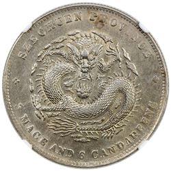 SZECHUAN: Kuang Hsu, 1875-1908, AR 50 cents, ND (1890-1908). NGC AU58