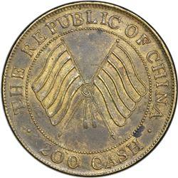 SZECHUAN: Republic, brass 200 cash, year 2 (1913). NGC AU53