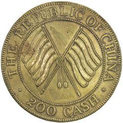 SZECHUAN: Republic, brass 200 cash, year 2 (1913). EF