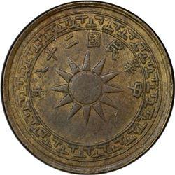 YUNNAN: Republic, brass cent, year 28 (1939). PCGS AU58