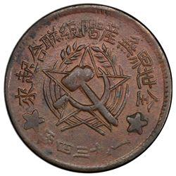 SZECHUAN-SHENSI SOVIET: AE 500 cash, 1934. PCGS AU53