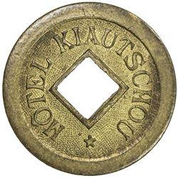 KIAUCHAU: German Colony, 15 cents, ND. UNC