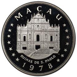 MACAO: AR 100 patacas, 1978. PCGS PF68