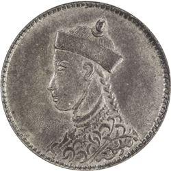 TIBET: AR 1/2 rupee, Chengdu mint, ND (1904-12). NGC MS62