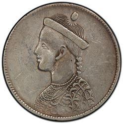 TIBET: AR rupee, Chengdu mint, ND (1902-11). PCGS EF