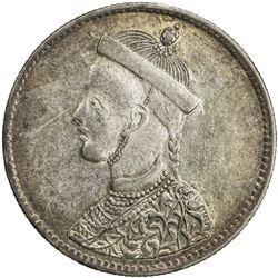 TIBET: AR rupee, Chengdu mint, ND (1911-33). AU