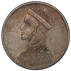 TIBET: AR rupee, Chengdu mint, ND (1911-33). PCGS EF