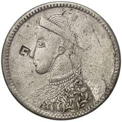 TIBET: AR rupee, ND (1929-42). VF