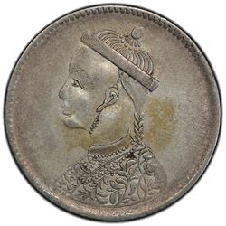 TIBET: AR rupee, Kangding mint, ND (1939-42). PCGS AU53