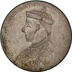 TIBET: AR rupee, Kangding mint, ND (1939-1942). PCGS MS62