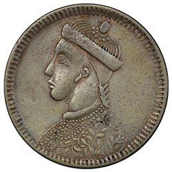 TIBET: AR rupee, Kangding mint, ND (1939-42). PCGS EF
