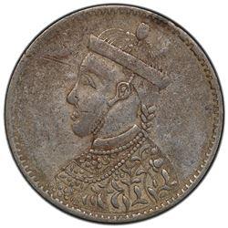 TIBET: AR rupee, Kangding mint, ND (1939-42). PCGS EF40
