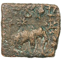 CHERA: Sangam Era, ca. 200 BC to 200 AD, AE square (11.84g). VF