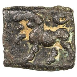 CHOLA: Sangam Era, ca. 200 BC to 200 AD, AE rectangular (1.32g). VF