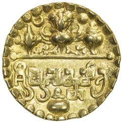 CHATTISGARH: Prasannamatra, ca. 525-550, AV bracteate (1.33g). EF