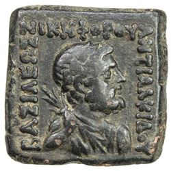 INDO-GREEK: Antialkides, ca. 115-95 BC, AE unit (8.35g). VF-EF