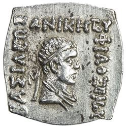 INDO-GREEK: Philoxenos, ca. 100-95 BC, AR square drachm (2.43g). EF