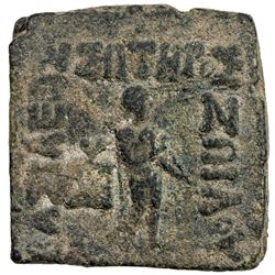 INDO-GREEK: Zoilos II, ca. 55-35 BC, AE square double obol (17.05g). VF