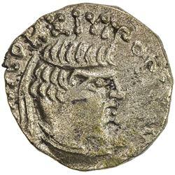 INDO-SCYTHIAN SATRAPS: Rajuvula, ca. 25-15 BC, AR drachm (2.27g). VF-EF