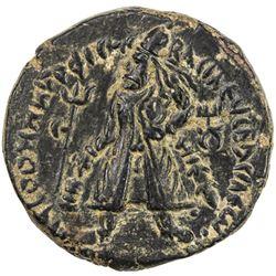 KUSHAN: Vima Kadphises, ca. 105-127, AE tetradrachm (16.83g). EF
