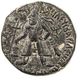 KUSHAN: Vima Kadphises, ca. 105-127, AE tetradrachm (17.04g). EF