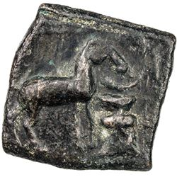 MALAYAMAN: Anonymous, 1st century AD, AE square (4.23g). VF-EF