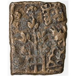 PANDYAS: Anonymous, Sangam age, ca. 200 BC to 200 AD, AE rectangular (12.80g). VF