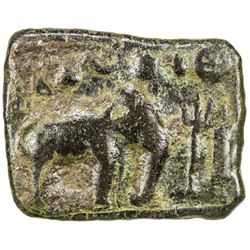 PANDYAS: Anonymous, Sangam age, ca. 200 BC to 200 AD, AE rectangular (9.35g). VF