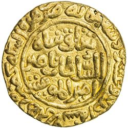DELHI: Tughluq I, 1320-1325, AV tanka (10.93g), Hadrat Delhi, AH721. VF-EF