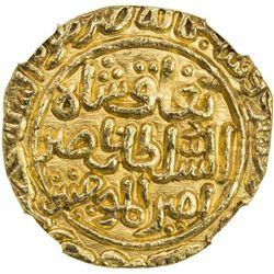 DELHI: Tughluq I, 1320-1325, AV tanka, Hadrat Delhi, AH722. NGC MS63