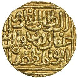 DELHI: Tughluq I, 1320-1325, AV tanka (11g), Qal'a Deogir, AH724. EF